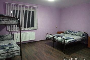 Гостевой дом , улица Кухаренко, 11 на 6 номеров - Фотография 4