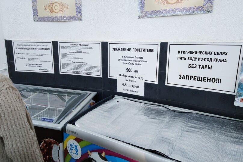 """Гостевой дом """"Эллаиса"""", Прибрежная улица, 2 на 31 комнату - Фотография 9"""
