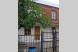 Гостевой дом, улица Адыгаа, 125 на 10 номеров - Фотография 1