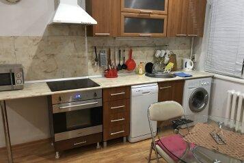 2-комн. квартира, 46 кв.м. на 4 человека, 1 мкр, 4, Новомихайловский - Фотография 1