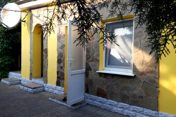 Гостевые комнаты, Лесная, 26 на 7 номеров - Фотография 4