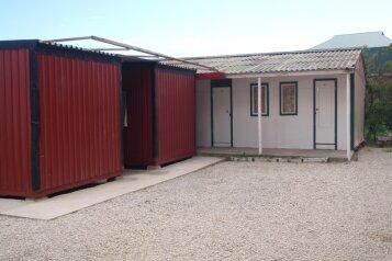 Гостевой дом, Совхозный переулок, 1 на 16 номеров - Фотография 2