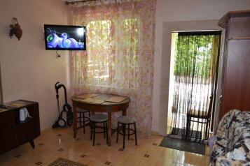 Дом, 38 кв.м. на 3 человека, 1 спальня, улица 13 Ноября, 48, Евпатория - Фотография 1
