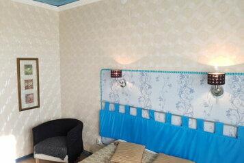 2-комн. квартира, 79 кв.м. на 4 человека, Преображенская улица, 82к1, Ленинский район, Киров - Фотография 1