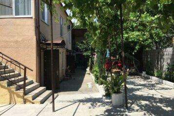 Гостевой дом, улица Гулия, 96 на 5 номеров - Фотография 2