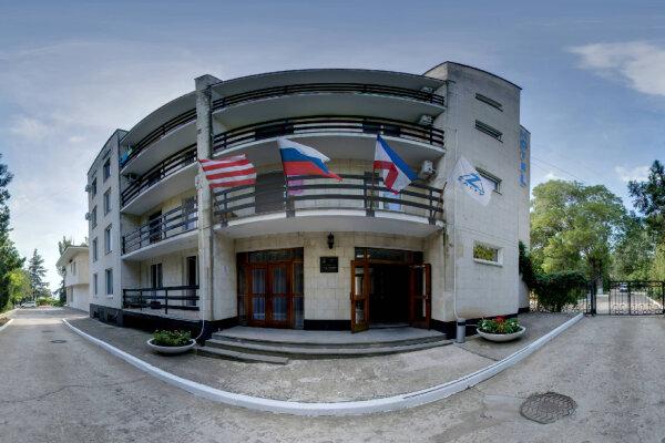 Гостиница, Курортная улица, 6А на 10 номеров - Фотография 1