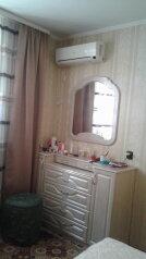 3-комн. квартира на 5 человек, улица Володарского, 66, Феодосия - Фотография 3