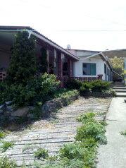 Гостевой дом , Большая Морская, 30А на 4 номера - Фотография 1