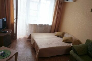 1-комн. квартира, 41 кв.м. на 3 человека, улица Грибоедова, Геленджик - Фотография 1