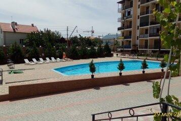 1-комн. квартира на 2 человека, Рубежная улица, 28, Севастополь - Фотография 1