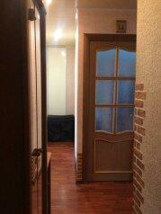 2-комн. квартира, 43 кв.м. на 4 человека, улица Портовая Аллея, 2, Ейск - Фотография 4