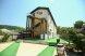 Гостевой дом, Молодёжная улица, 39А на 10 номеров - Фотография 1