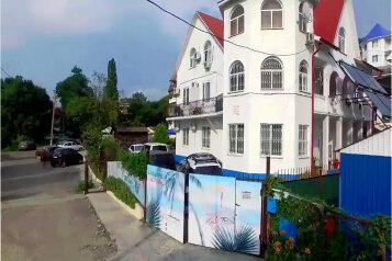 Гостевой дом , Цветочный переулок, 1 на 32 номера - Фотография 1