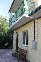 Дом на Шмидта, 40 кв.м. на 4 человека, 1 спальня, улица Шмидта, 59, Ейск - Фотография 1