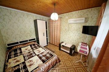 2-комн. квартира, 35 кв.м. на 3 человека, улица Самбурова, 23, Центр, Анапа - Фотография 1
