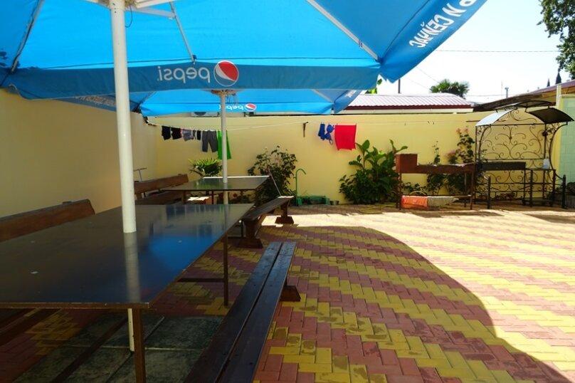 Гостиница 953251, Старошкольная улица, 23 на 3 комнаты - Фотография 2