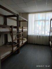 Хостел, мини-гостиница, улица Павла Дыбенко, 20 на 5 номеров - Фотография 2