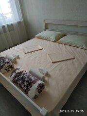 Хостел, мини-гостиница, улица Павла Дыбенко, 20 на 5 номеров - Фотография 1