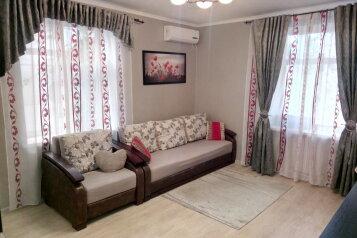 1-комн. квартира, 26 кв.м. на 3 человека, Пионерская улица, 13, Алушта - Фотография 1