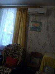 Номер:  Номер, Эконом, 2-местный, 1-комнатный, Гостевой дом, улица Подвойского, 16 на 2 номера - Фотография 4