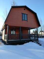 Гостевой дом , Рябиновая улица, 3 на 1 комнату - Фотография 1