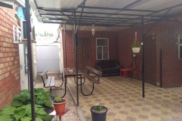Гостевой дом, Ростовская/Балабанова, 305/33 на 2 номера - Фотография 3