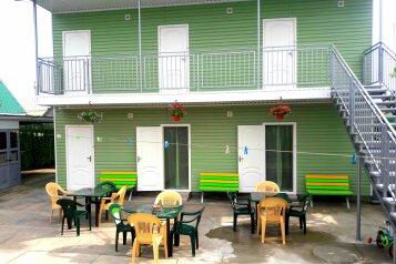 Гостевой дом, Набережная улица, 70 на 6 номеров - Фотография 1