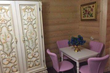 Небольшой домик под ключ  в Лазаревской со своей кухней и со своим  двориком, 35 кв.м. на 5 человек, 1 спальня, Хвойная улица, 63, Лазаревское - Фотография 1