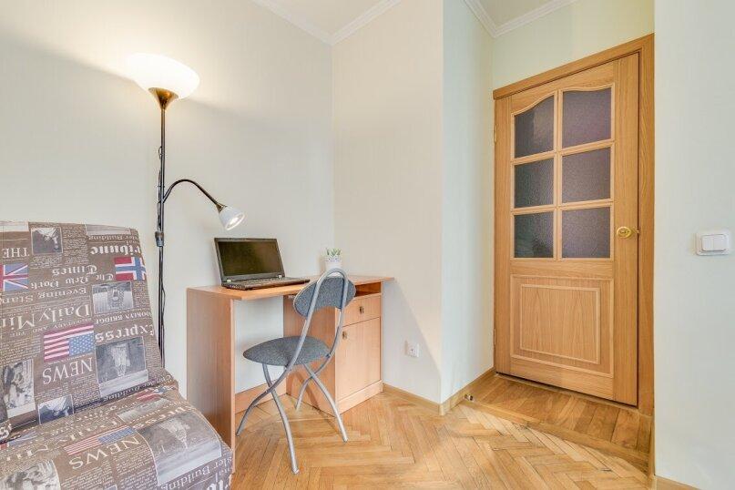 1-комн. квартира, 45 кв.м. на 4 человека, Лиговский проспект, 257, Санкт-Петербург - Фотография 16