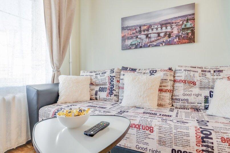 1-комн. квартира, 45 кв.м. на 4 человека, Лиговский проспект, 257, Санкт-Петербург - Фотография 1