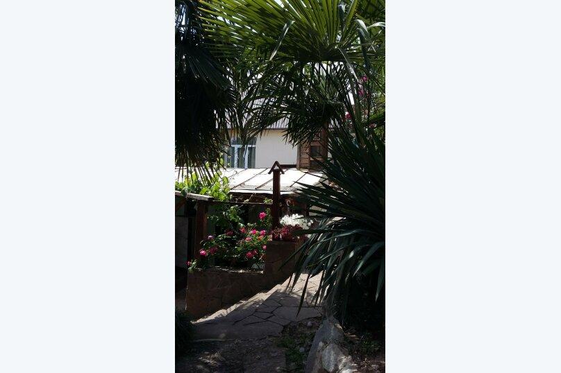 Уютный коттедж, 90 кв.м. на 6 человек, 3 спальни, Севастопольский переулок, 5, Ливадия, Ялта - Фотография 5