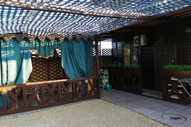 Дом под ключ, 50 кв.м. на 7 человек, 2 спальни, улица Мира, 41/33, Витязево - Фотография 13