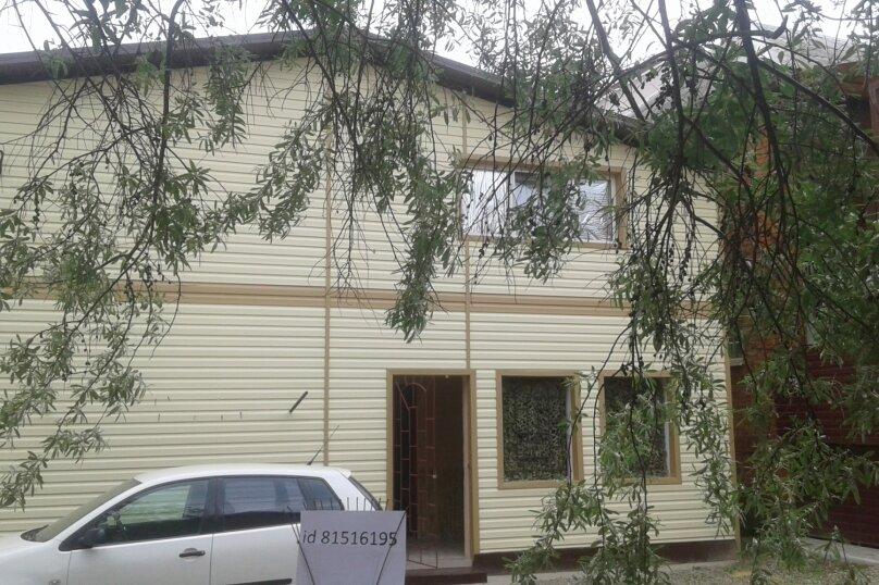 Дом, 180 кв.м. на 12 человек, 4 спальни, песчаная, 16, Голубицкая - Фотография 18