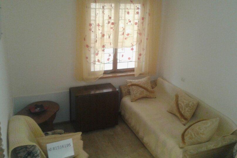 Дом, 180 кв.м. на 12 человек, 4 спальни, песчаная, 16, Голубицкая - Фотография 22