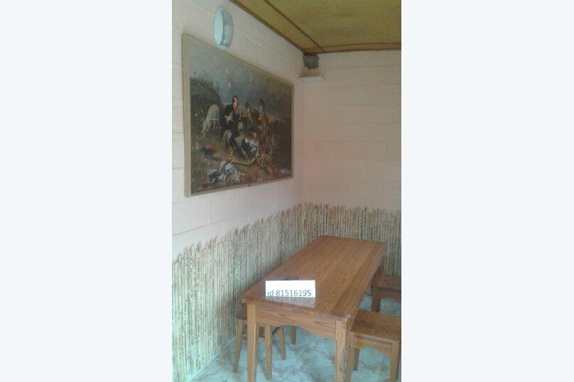 Дом, 180 кв.м. на 12 человек, 4 спальни, песчаная, 16, Голубицкая - Фотография 23