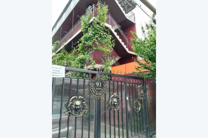 """Гостевой дом """"Лоза"""", улица Просвещения, 91 на 15 комнат - Фотография 60"""