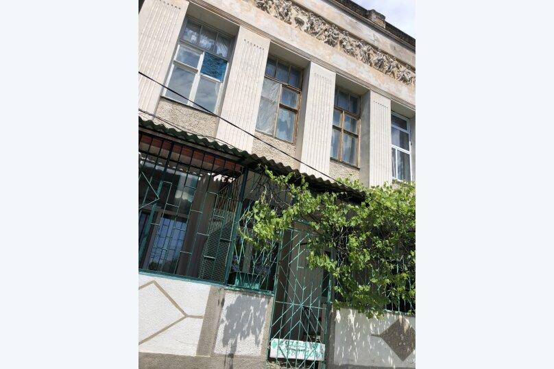 2-комн. квартира, 48 кв.м. на 4 человека, улица Ленина, 48, Алупка - Фотография 14