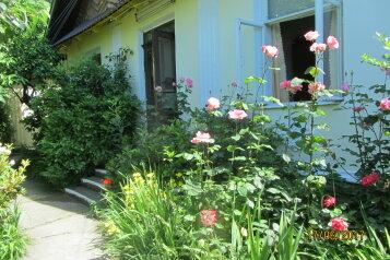 Гостевой дом, Мирная улица, 9 на 12 номеров - Фотография 2