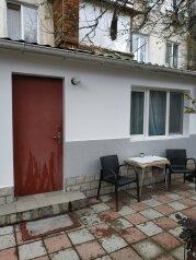 2-комн. квартира на 5 человек, Гагарина, 6а, Севастополь - Фотография 2