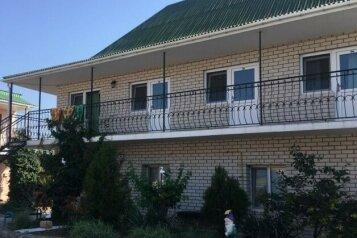 Гостевой дом , улица Шевченко, 17 на 35 номеров - Фотография 1