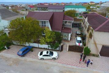 """Гостевой дом """"У Нели"""", улица Амет-Хана Султана, 1 на 15 комнат - Фотография 1"""