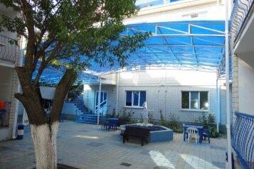 Гостиница, Октябрьская улица, 19 на 7 номеров - Фотография 3