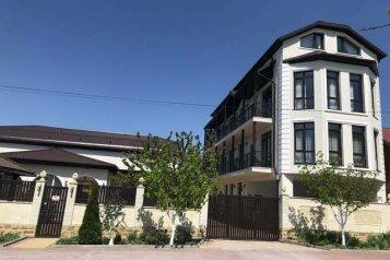 Мини-гостиница, Абрикосовая улица, 41 на 5 номеров - Фотография 1