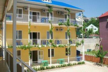 Гостевой дом, Морская, 4 на 12 номеров - Фотография 1