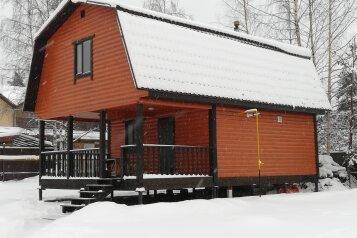Гостевой дом , Рябиновая улица, 3 на 1 номер - Фотография 2