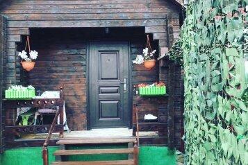 Дом, 70 кв.м. на 10 человек, 3 спальни, Объездная улица, 4, Голубицкая - Фотография 1