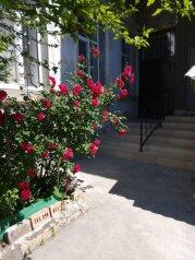 Апартаменты, Революции, 59 на 4 номера - Фотография 4