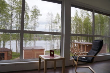 Гостевой дом, 148 кв.м. на 10 человек, 4 спальни, Крошнозеро, Магистральная, 24, Пряжа - Фотография 1