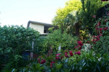 Гостевой дом, Весенняя улица, 2 на 4 номера - Фотография 1