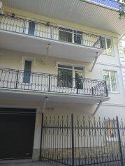 Гостевой дом , улица Янтарная, 22 на 3 номера - Фотография 4